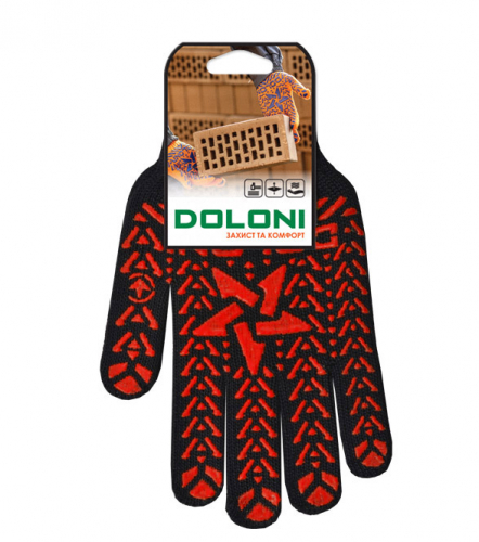 Star Doloni knitted gloves - 3