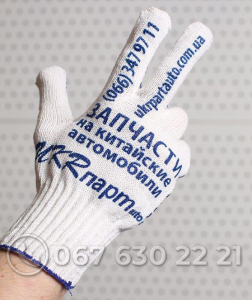 Private Doloni knitted gloves