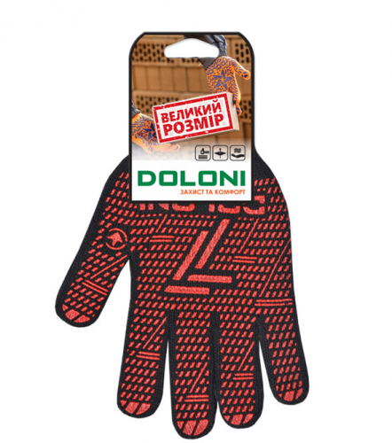 Standard Doloni knitted gloves - 3