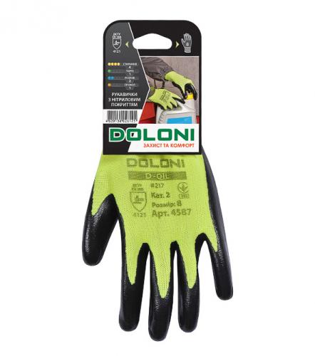 Рукавички D-OIL трикотажні з нітриловим покриттям - 2