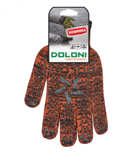 Star Doloni knitted gloves - 2