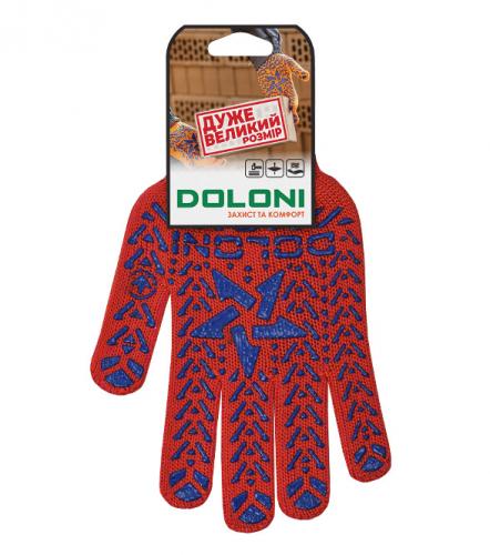 Перчатки Звезда Долони трикотажные - 3